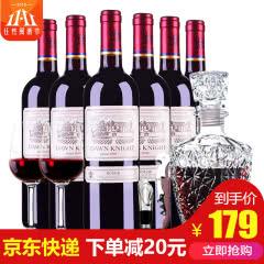 黎明骑士2009男爵古堡干红葡萄酒红酒整箱醒酒器装750ml*6