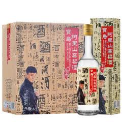 52°宝岛阿里山高粱酒佳酿 浓香型白酒 台湾风味 450ml*6瓶
