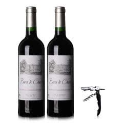 法国原瓶进口红酒嘉特干红葡萄酒750ml*2瓶装