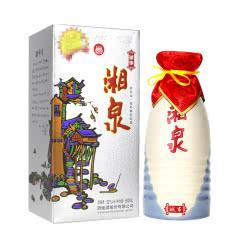 52°湘泉城事湘泉500ml单瓶装