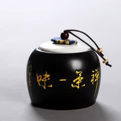 紫砂茶叶罐小陶瓷罐存茶罐装茶叶盒茶叶包装盒茶具家用密封罐茶盒