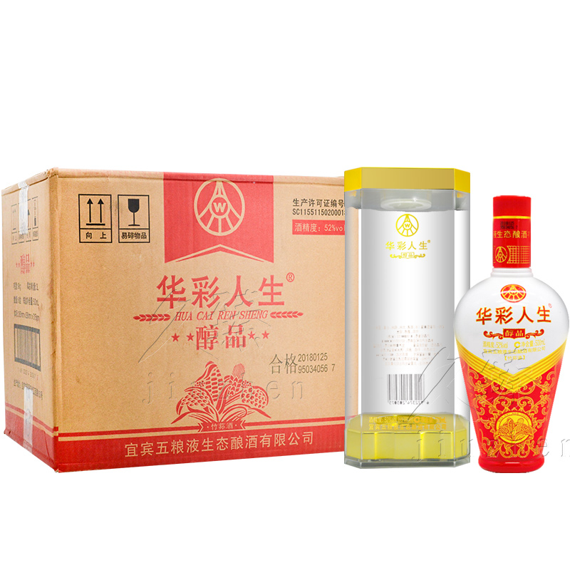 52°五粮液股份华彩人生红白瓶水晶盒竹荪酒 500ml*6瓶(整箱装)