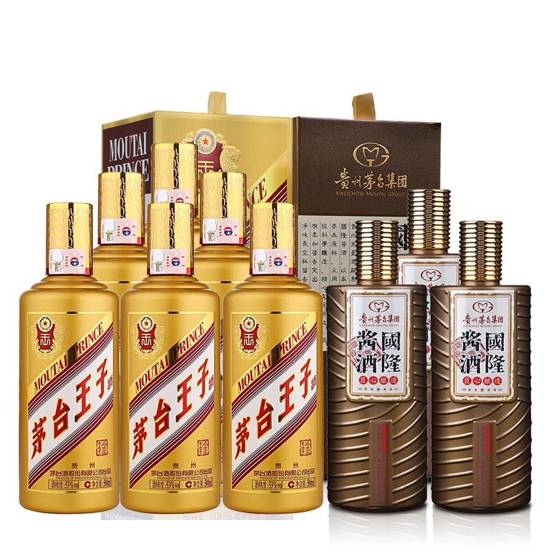 53°茅台王子酒(金王子)500ml(6瓶装)+53°贵州茅台酒厂(集团)技术开发公司国隆酱酒500ml(2016-2017)三瓶套装