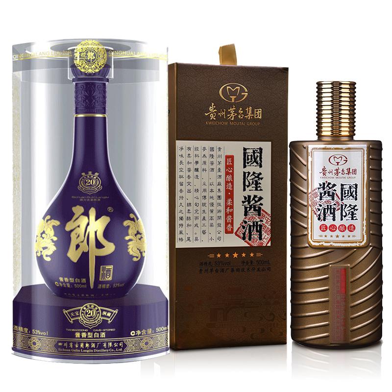 53°郎酒·青花郎500ml 陈酿+53°贵州茅台酒厂(集团)国隆酱酒500ml(2016-2017)