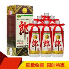 53°郎酒改革开放40周年纪念酒 限量版收藏酒 500ml(6瓶装)