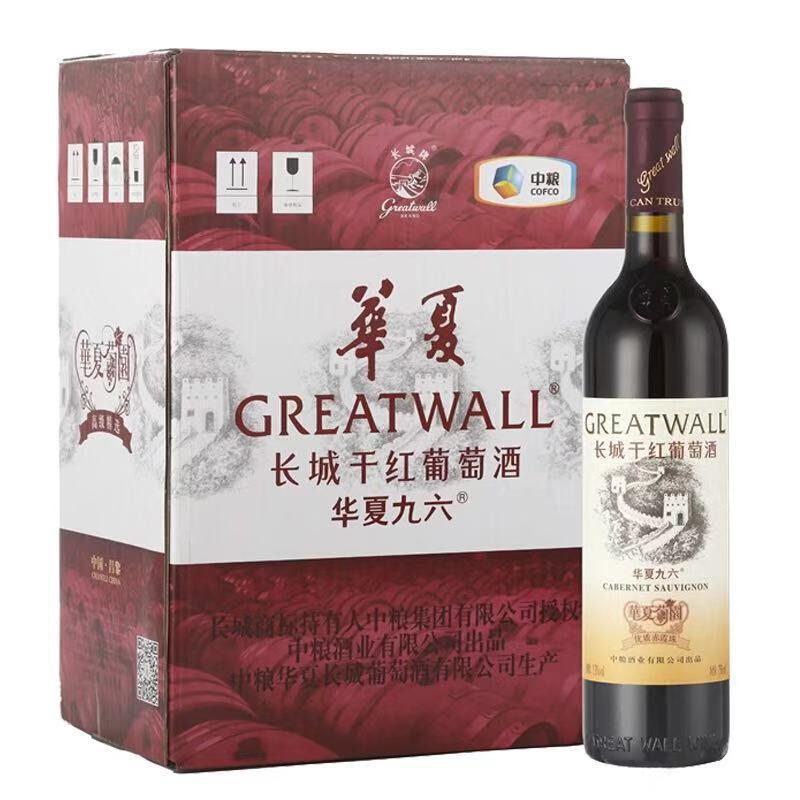 中国长城华夏葡园九六高级精选赤霞珠干红葡萄酒750ml(6瓶装)