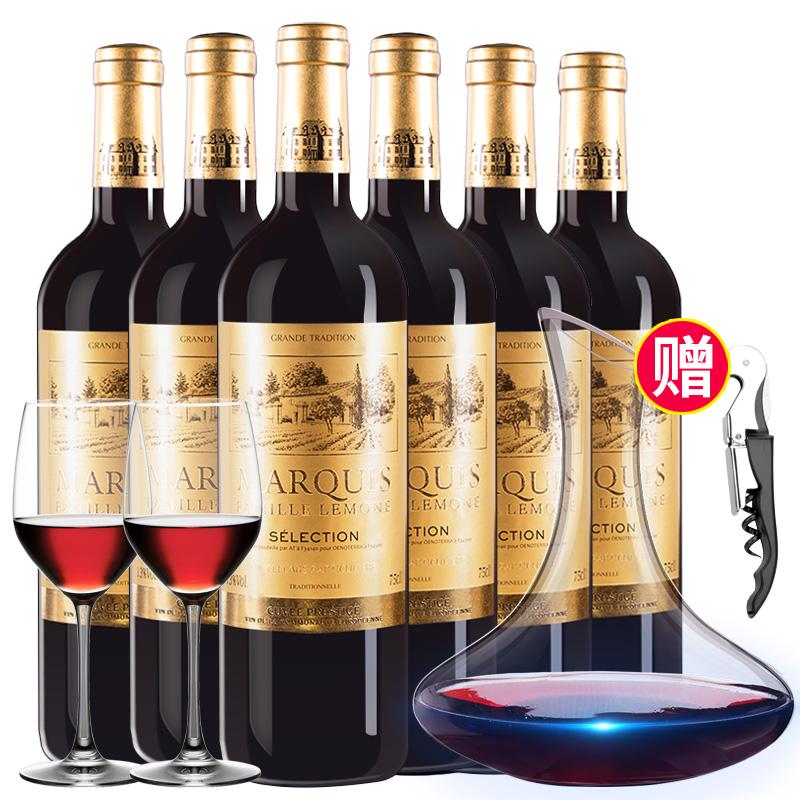 法国红酒(原瓶进口)梦图侯爵干红葡萄酒750ml*6瓶 整箱醒酒器装