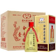 53°茅台集团 白金壹号酱酒尊品 酱香型 金色500ml(6瓶装)