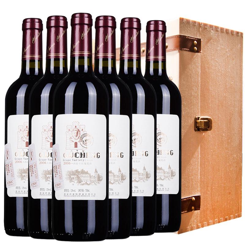 西班牙进口红酒 西亚特干红葡萄酒750ml*6瓶 木箱款