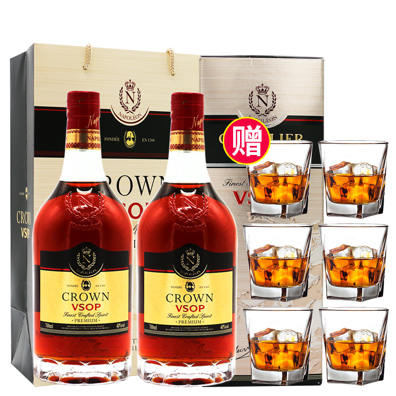 40°法国洋酒(原瓶进口)拿破仑皇冠VSOP白兰地700ml*2瓶 礼盒款