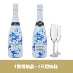 法国皮雷勒香槟干型起泡酒蓝白花纹包装 750ml【买就送香槟杯两只】