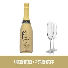 法国皮雷勒香槟半干型起泡酒新婚祝福款 750ml【买就送香槟杯两只】