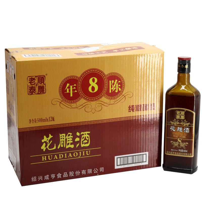 绍兴黄酒13°咸亨老顺泰雕八年陈花雕酒半干型500ml*12瓶