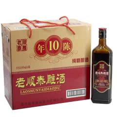 绍兴黄酒13°咸亨十年陈老顺泰雕酒半甜型500ml*6瓶
