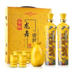 【礼盒】53°汾酒集团龙舞盛世礼盒750ml*2