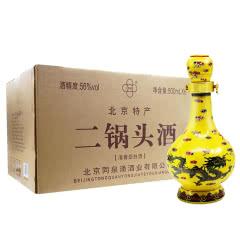 56°奥喜经典黄瓷黄龙二锅头清香型白酒500ml(6瓶装)