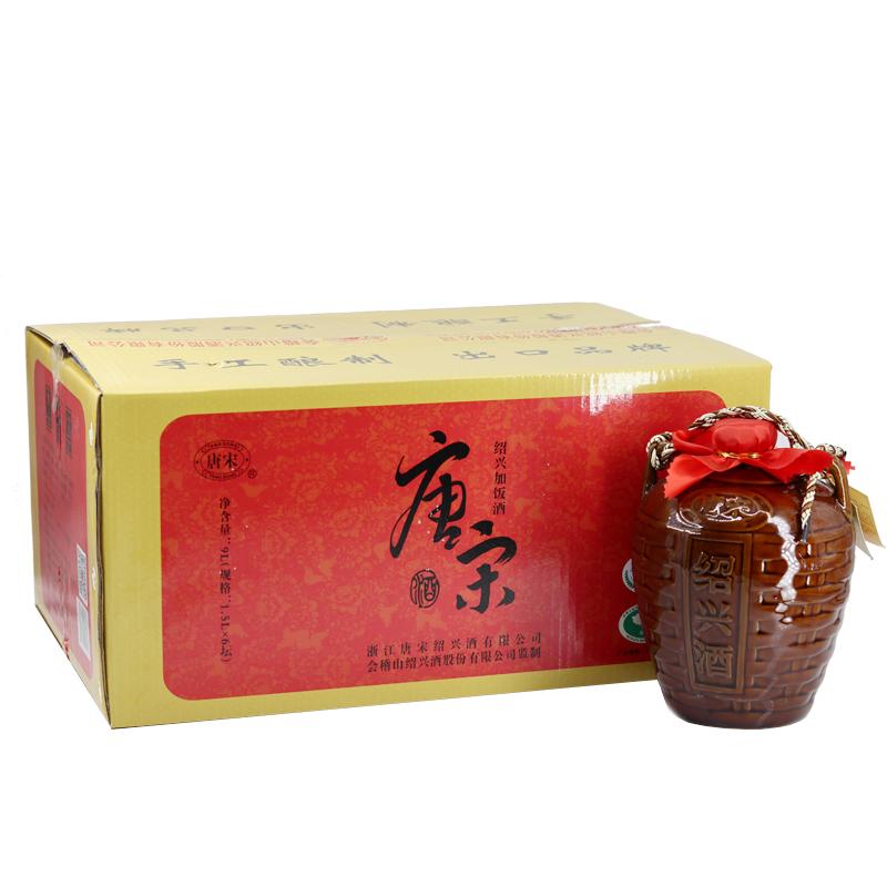 绍兴黄酒15.5°唐宋坛加饭1500ml*6坛整箱价 半干型黄酒