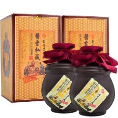 53°贵州茅台镇酱香私藏1979小坛 酱香型 500ml(2瓶装)