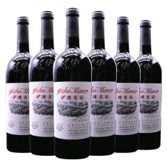 13°伊珠庄园丝路珍藏金典干红葡萄酒750ml*6瓶整箱装