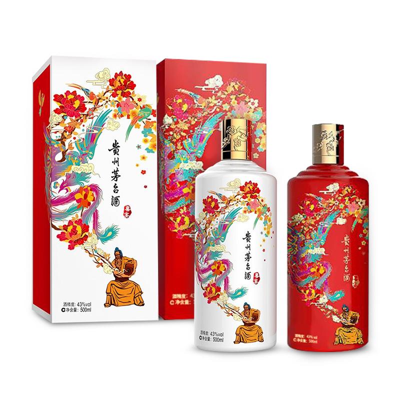 43°飞天茅台喜宴(优雅白+中国红)500ML*2瓶