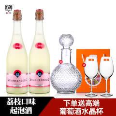 德国起泡酒侬芬堡荔枝起泡葡萄酒750ml(双瓶装) +小团圆水晶对杯+精美醒酒器
