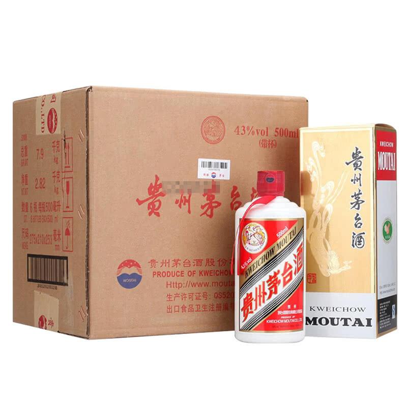 43°飞天茅台500ML*6瓶整箱酱香型白酒