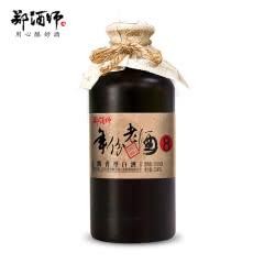 53°郑酒师 贵州酱香型白酒 茅台镇纯粮食年份酒 年份老酒8 白酒单瓶500ml