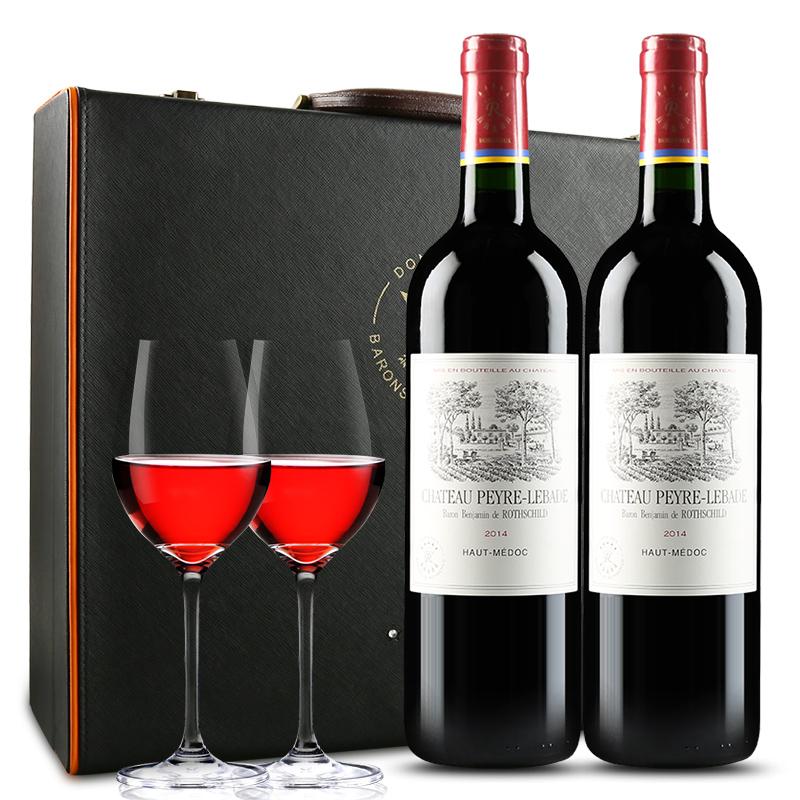 拉菲红酒 法国原瓶原装进口红酒  拉菲岩石古堡干红葡萄酒  双支礼盒 750ml*2