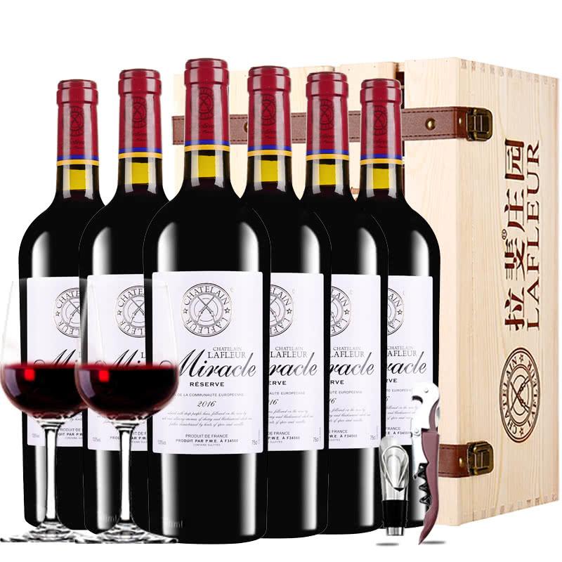 法国原瓶进口红酒拉斐传奇干红葡萄酒红酒整箱红酒礼盒装750ml*6