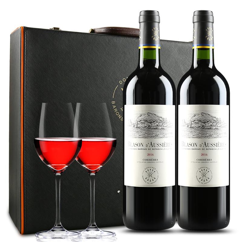 拉菲奥希耶徽纹干红葡萄酒 法国原瓶进口红酒 双支礼盒 年份随机 750ml*2