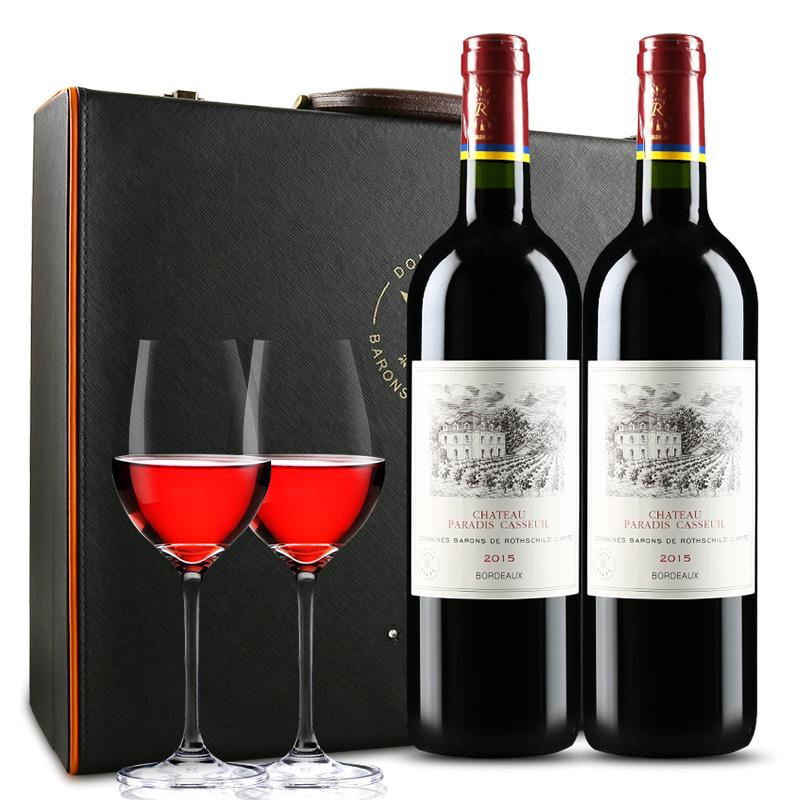 拉菲红酒礼盒装 法国原瓶进口红酒 拉菲卡瑟天堂干红葡萄酒 双支  年货礼盒 750ml*2