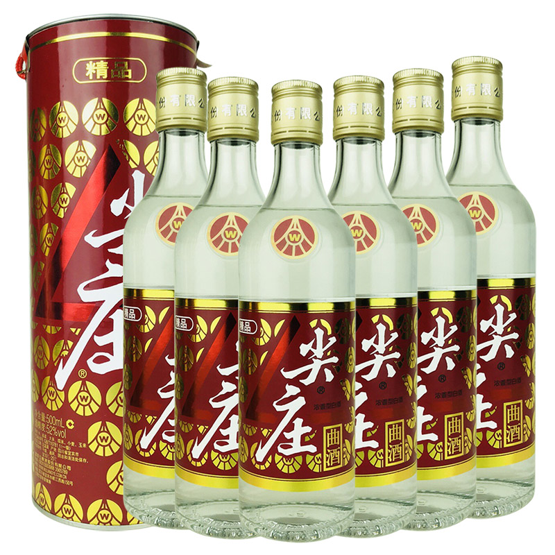 老酒 52°五粮液股份精品尖庄曲酒500ml(6瓶装)2015年