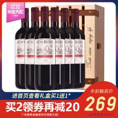 法国红酒(原瓶进口)洛克布圣干红葡萄酒750ml*6支 木箱款