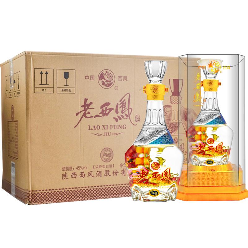 45°西凤酒 老西凤精酿 500ml*6瓶(整箱装)