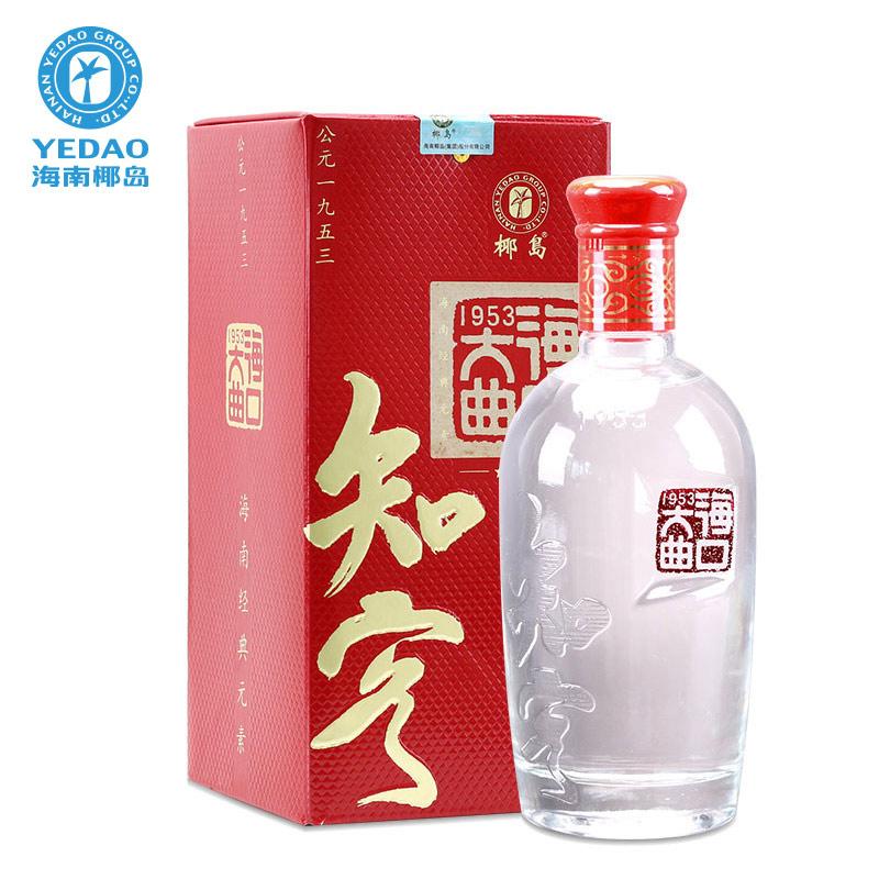 52°海口大曲知客白酒500ml 礼盒装(浓香型)