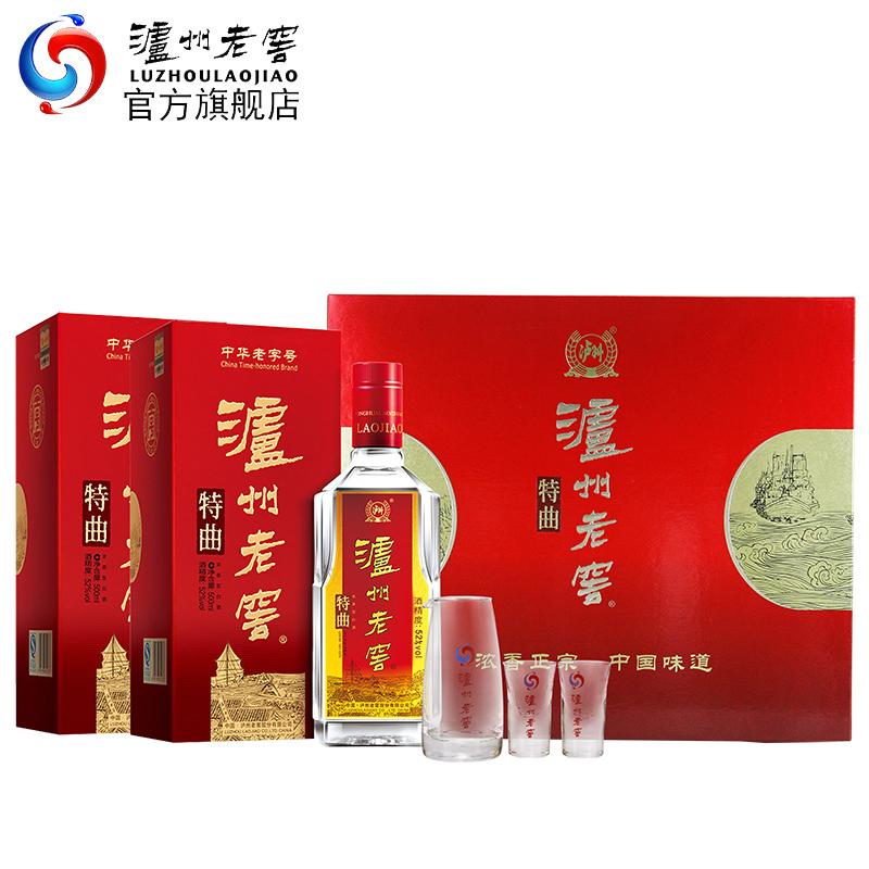 【酒厂自营】52度泸州老窖特曲酒 500ml*2礼盒装 浓香型白酒