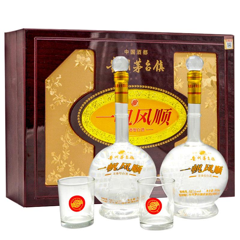 52°贵州茅台镇 一帆风顺礼盒 收藏送礼浓香型 500ml*2瓶(配2个酒杯)