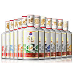 53°茅台生肖酒国博十二生肖纪念酒500ML*12瓶(2017年)