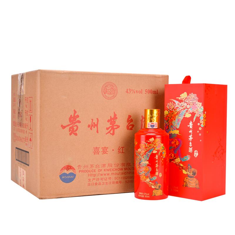 43° 贵州茅台酒 喜宴 (中国红)500ml*6瓶 整箱