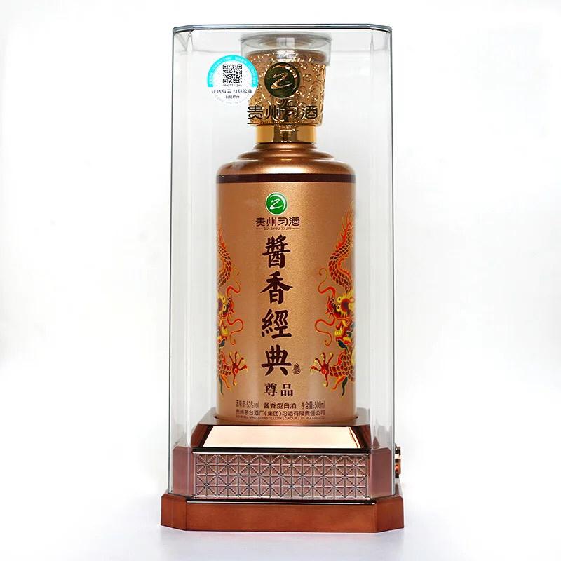 贵州茅台集团 53度习酒 酱香经典500ml(2018年)