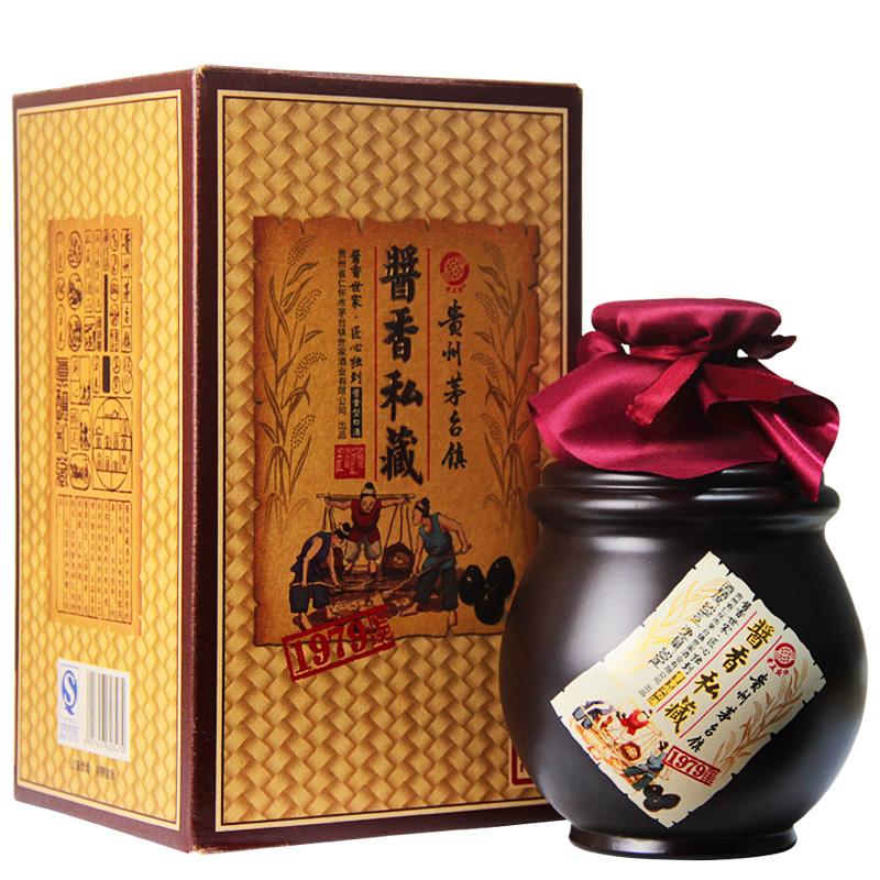 53°贵州茅台镇酱香私藏1979酱香型白牛白酒纯粮食酒小坛装 500ml