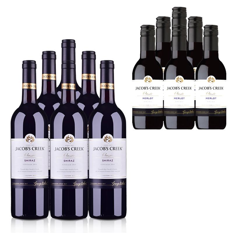 澳大利亚杰卡斯经典系列西拉干红葡萄酒750ml(6瓶装) +杰卡斯经典梅洛187ml(6瓶装)