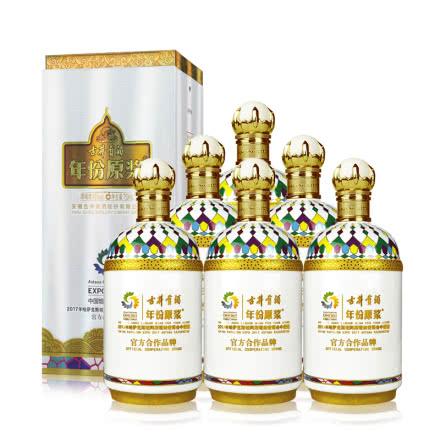 45°古井贡酒 年份原浆 哈萨克斯坦世博纪念酒750ml*6瓶 自营 整箱装 浓香型白酒