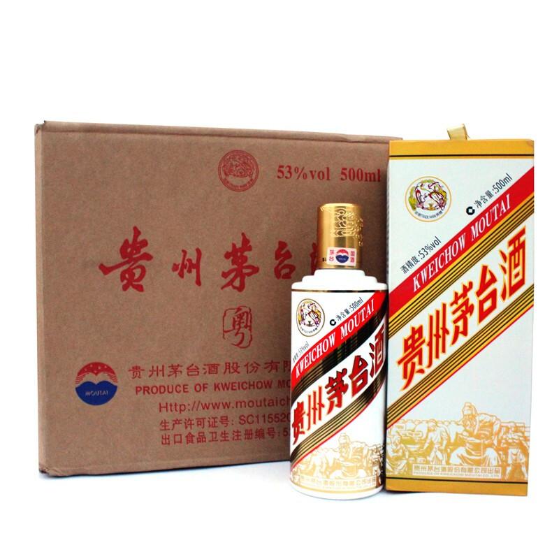 53°贵州茅台酒 茅台粤 500ml*6瓶 整箱