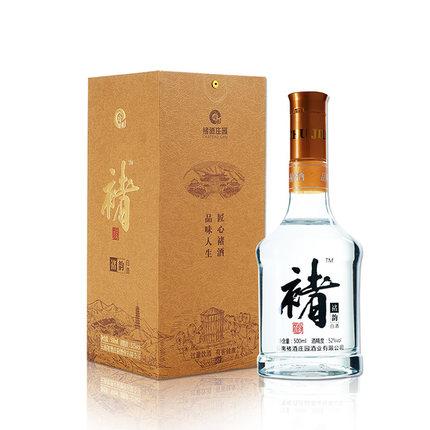 褚酒 52度 高粱酒 粮食酒纯粮酿造 清香型 云南褚酒庄园 褚韵 500ml