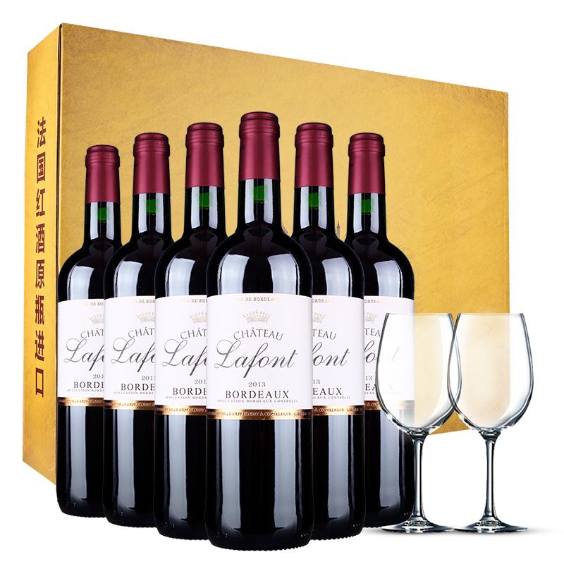 法国拉芳城堡干红葡萄酒聚享装750ml*6