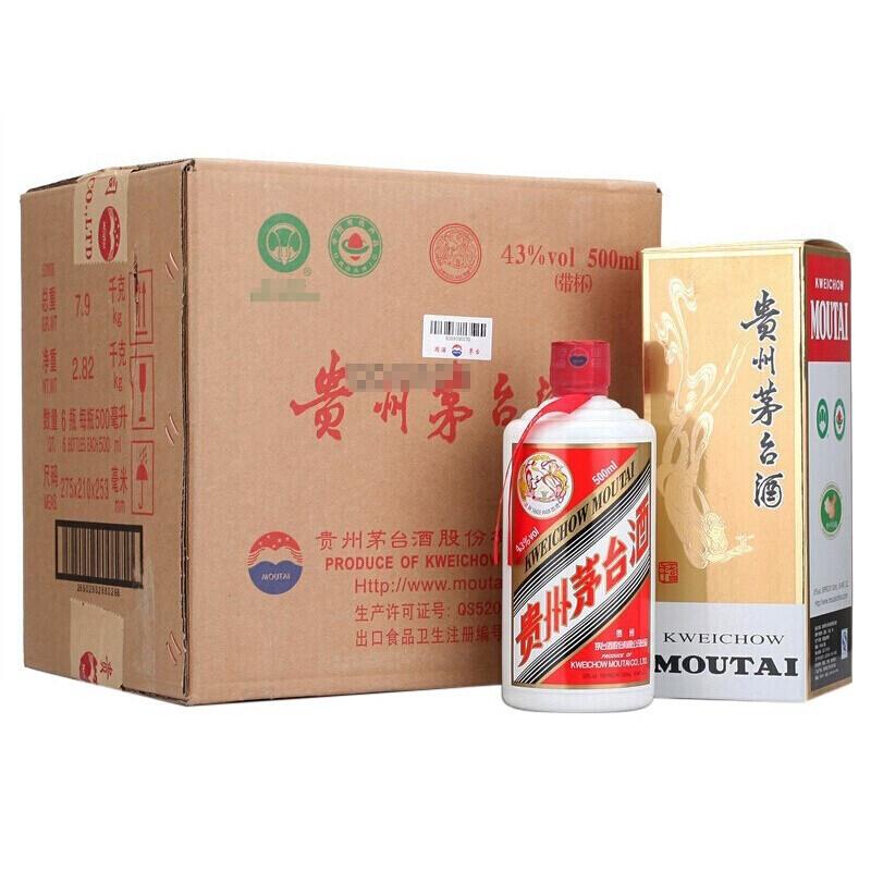 飞天茅台 43度 酱香型白酒 500ml*6瓶 整箱