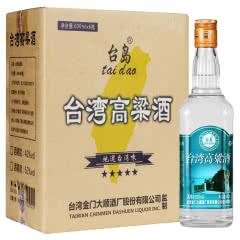 台湾高粱酒金门浓香型52度600ml* 6瓶整箱 高度白酒 泡药酒 家常酒