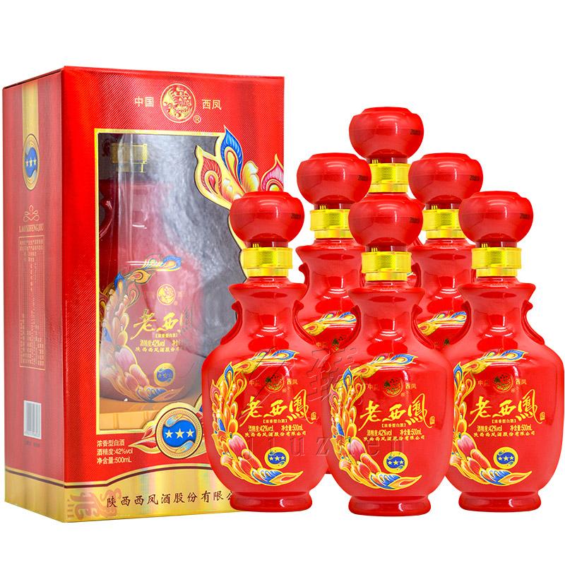 42°西凤酒老西凤三星卡盒(2019款)浓香型500ml*6瓶(整箱)