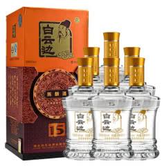 42°白云边(十五)陈酿酒500ml(6瓶装)整箱装